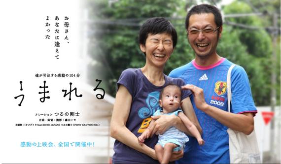 2014-11-21-20141122_sakaiosamu_03.png