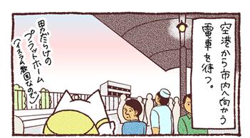 2014-11-21-comic_1.png