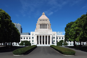 2014-11-23-Diet_of_Japan_Kokkai_2009.jpg