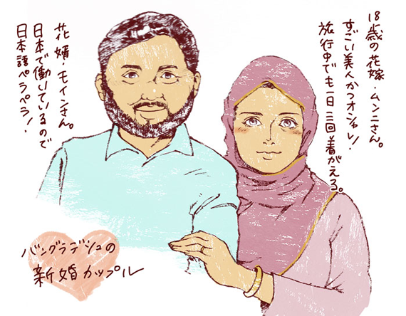 2014-11-24-couple.png