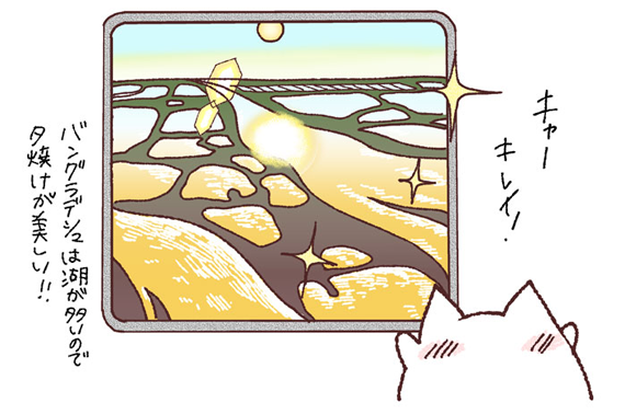 2014-11-24-sunset.png