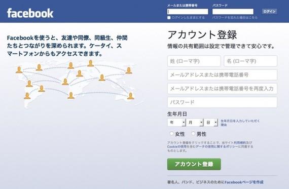 2014-11-25-20141126_sirabee_01.jpg