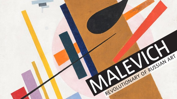 2014-11-25-malevichbanner.jpg