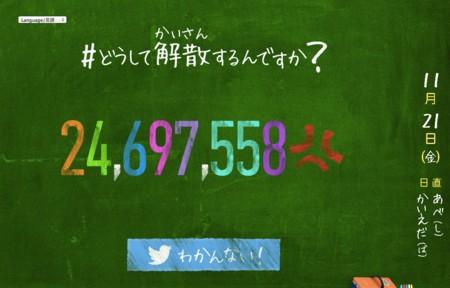 2014-11-26-141125_hiroyukifujishiro_01.jpg