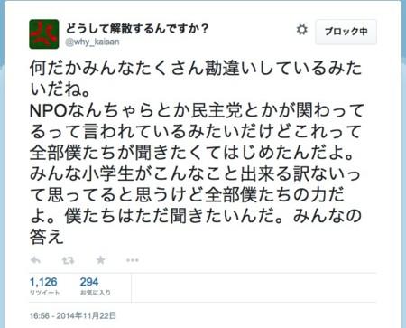 2014-11-26-141125_hiroyukifujishiro_02.jpg