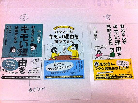 2014-11-26-book_cover.jpg