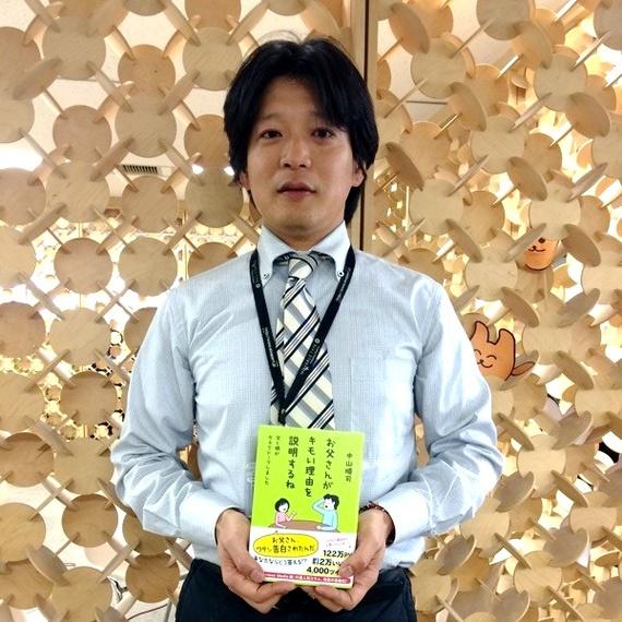 2014-11-26-nakayama.jpg