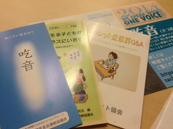 2014-11-27-141126_shunotokita_01.jpg