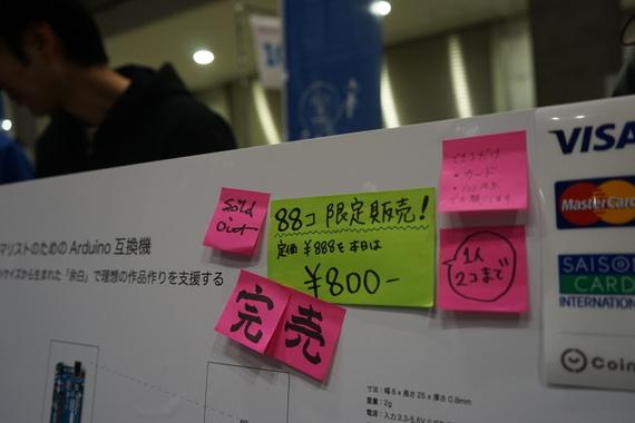 2014-11-27-20141127_nagakura_02.JPG
