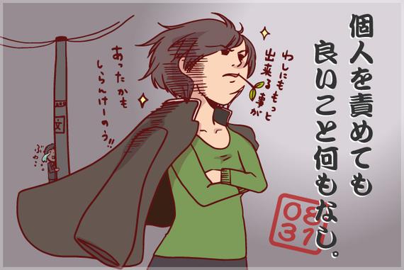 2014-11-27-20141128_cybozushiki_01.jpg