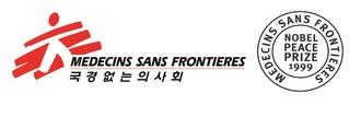 2014-11-28-MSF_dual_Korean_CMYK2_17011122.jpg