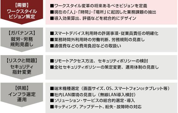 2014-11-28-fujiindex_img_1.jpg