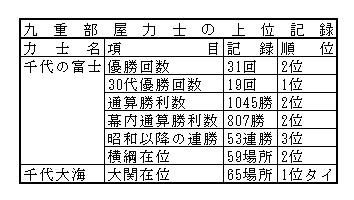 2014-11-29-2014_11_29Kishida_4.jpg