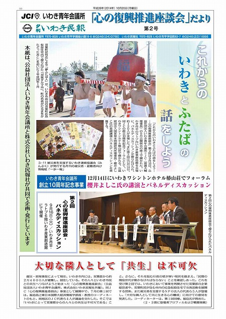 2014-11-29-gazou1.jpg