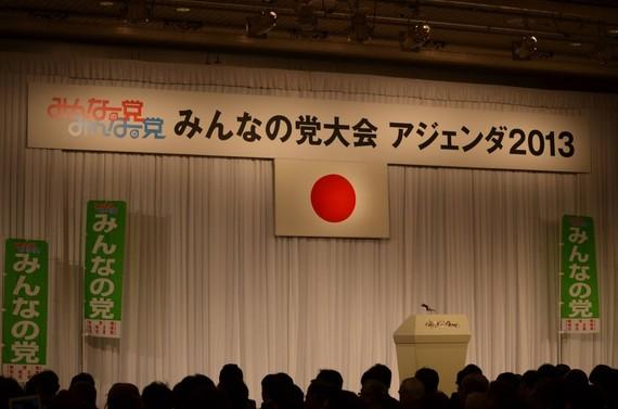 2014-12-01-141201_shunotokita_01.jpg
