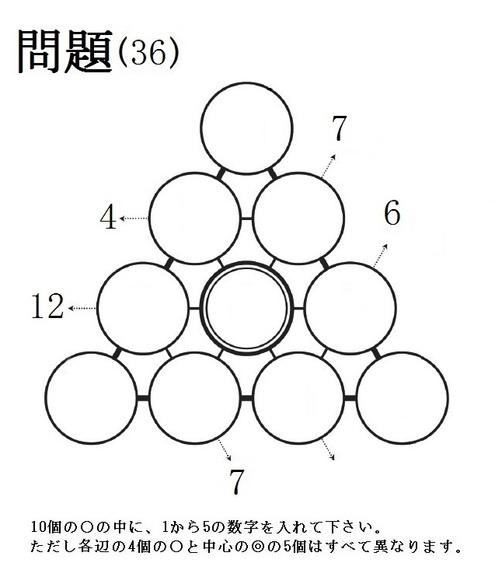 2014-12-01-fig0202.jpg
