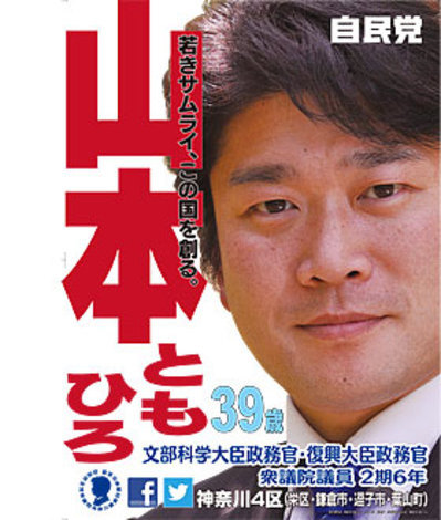 2014-12-02-141202_hirokikomazaki_01.jpg