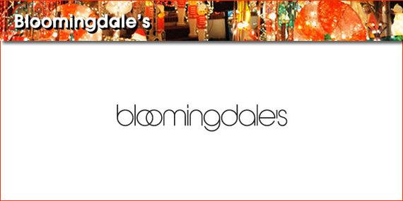 2014-12-02-Bloomingdalespanel1.jpg