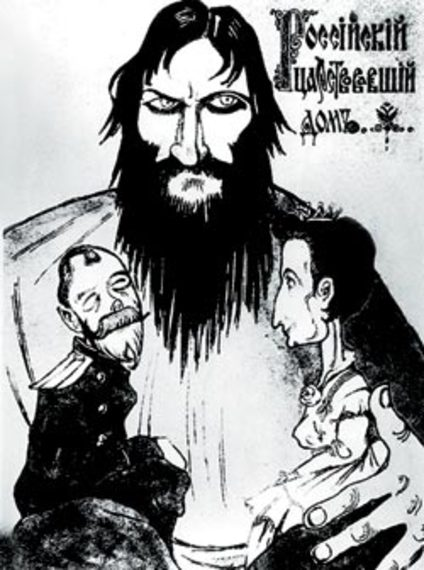 2014-12-02-Rasputin_listovka.jpg