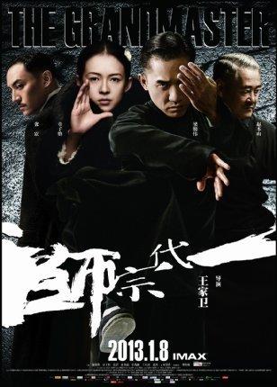 2014-12-02-TheGrandmaster.WongKarWaiimage.jpg