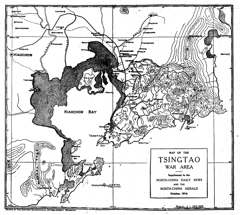 Tsingtao 1914