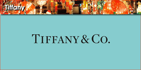 2014-12-02-Tiffanypanel1.jpg