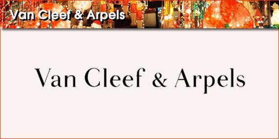2014-12-02-VanCleefArpelspanel1.jpg