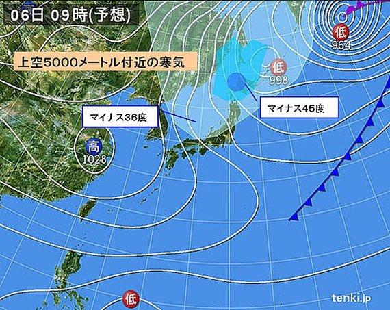 2014-12-04-20141204nakagawa1_large.jpg