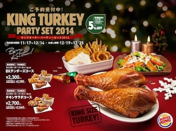 2014-12-04-BK_Japan_PartySet2014.jpg
