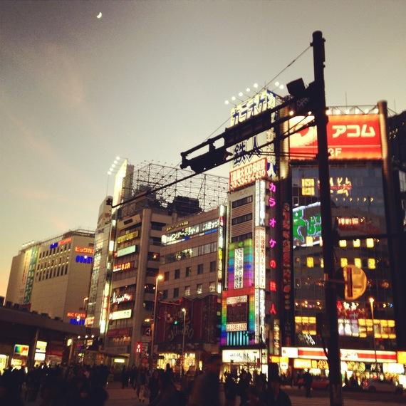 2014-12-04-japan2.JPG