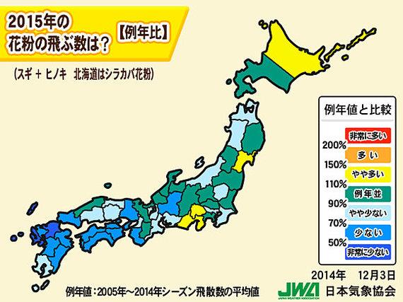 2014-12-04-largetenki2.jpg