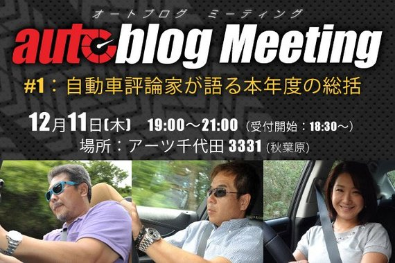 2014-12-05-autoblog630300.jpg