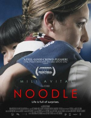 2014-12-05-noodle.jpg
