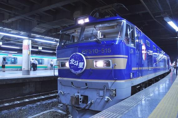 2014-12-06-2014_12_6Kishida_3.jpg