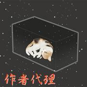 2014-12-06-sahara_icon.jpg