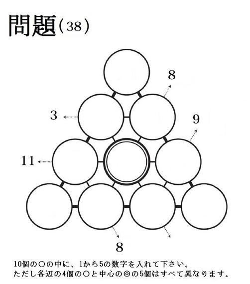 2014-12-07-fig0212.jpg