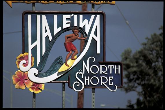 2014-12-09-Haleiwa_SigncreditOahuVisitorsBureau.jpg