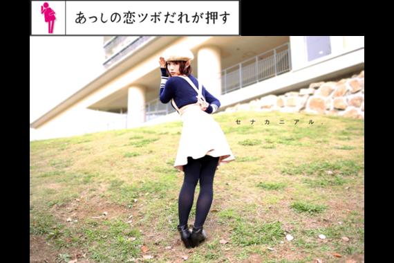 2014-12-10-20141211_digitalboard_03.png