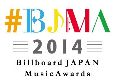2014-12-10-bjma2014_logo_n_011.jpg