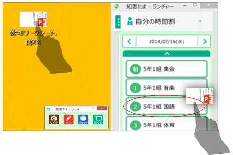 2014-12-10-fujitsu2index_pic_2.jpg