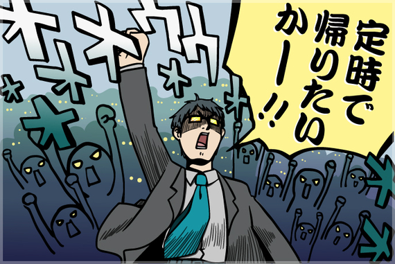 2014-12-11-20141212_cybozushiki_01.jpg