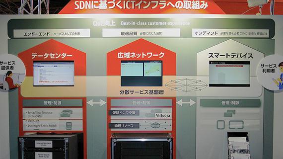 2014-12-11-fujitsu4index_pic_4.jpg