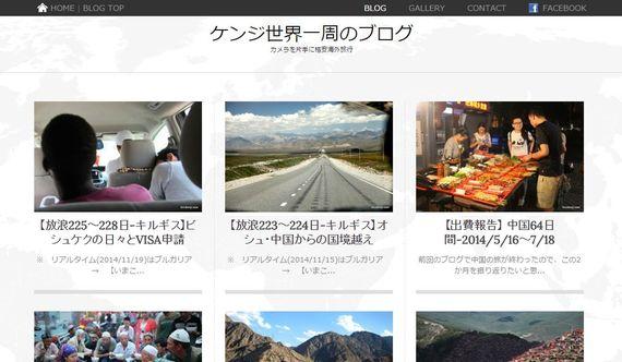 2014-12-12-9kenji.jpg