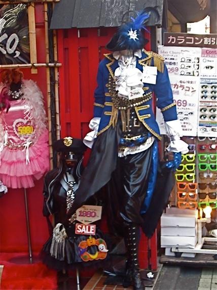 2014-12-12-costumes.JPG