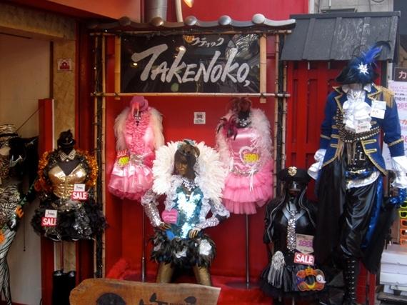 2014-12-13-Takenoko.JPG