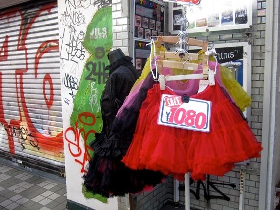 2014-12-13-petticoats.JPG