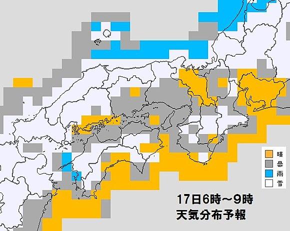 2014-12-16-141216_tenkijp_01.jpg