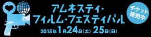 2014-12-16-AFF_banner.jpg