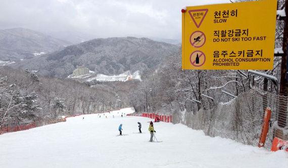 2014-12-17-11SkiinginKorea.jpg