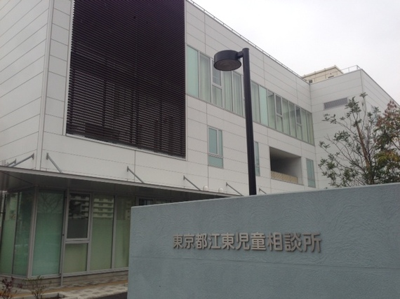 2014-12-17-141217_otokitashun_02.jpg